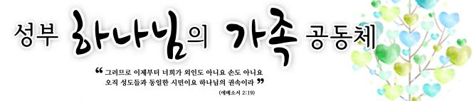 2016년_표어.png